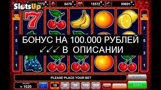 [Ищи Бонус В Описании ] Игровые Автоматы Вулкан С Выводом Реальных Денег ® Игровые Автоматы