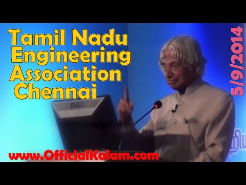 A P J  Abdul Kalam at Tamil Nadu Engineering Association, Chennai, Sep 5 2014