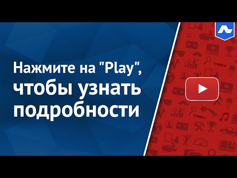 Приглашение на курс по продвижению на #Youtube | #Ютуб Мастер [Академия Лидогенерации]