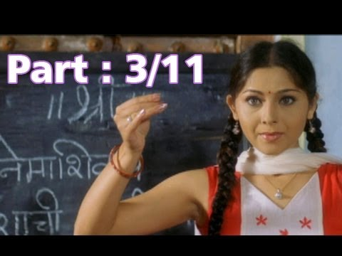 Chal Love Kar - Part 3/11 - Marathi Comedy Movie - Bharat Jadhav, Sanjay Narvekar [HD]