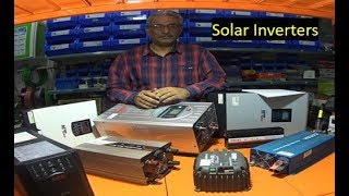 Solar Inverter الانفيرتر محولات انظمة الطاقة الشمسية انواعها وطرق استخدامها