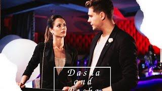 Дарья&Павел(Отель Элеон)||Неделимые...