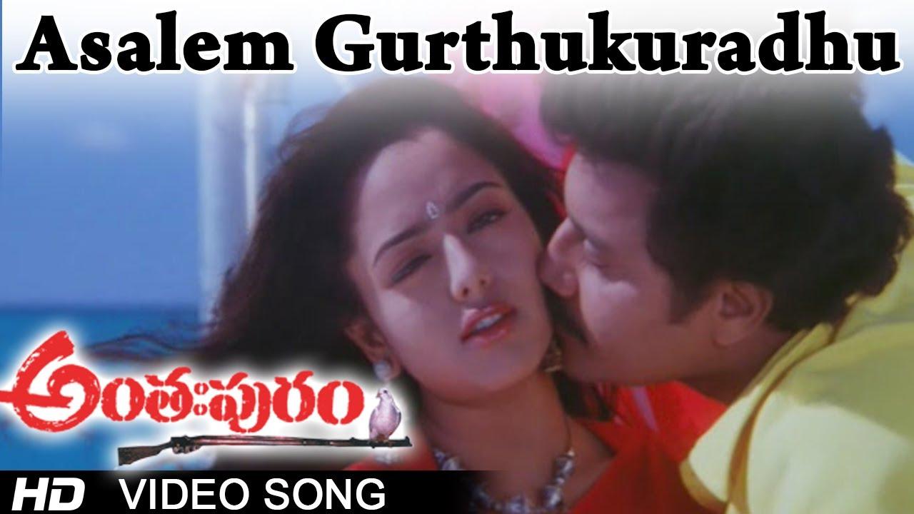 colours swathi anthapuram songs