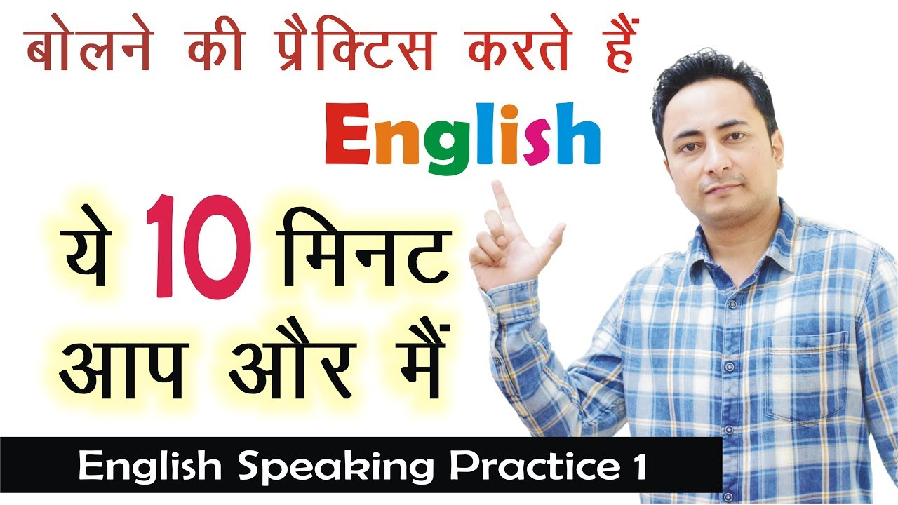 torrent english speaking course