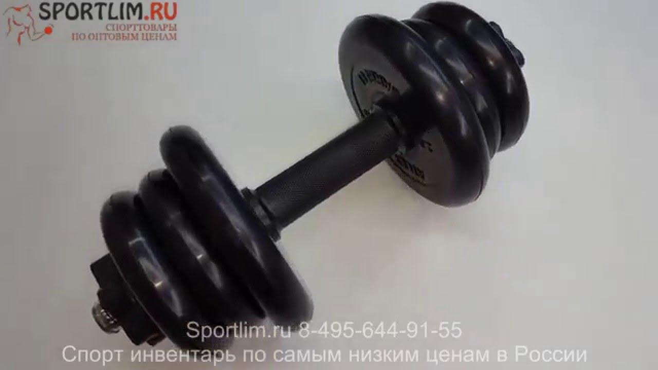 Купить гантели 12.5кг - 1650р. (Состав 2) - YouTube
