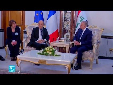 لودريان يبحث في بغداد إمكانية نقل الجهاديين الأجانب من سوريا  - نشر قبل 38 دقيقة