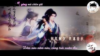 [Vietsub + Kara] Bạch Thạch Khê - Tiêu Ức Tình &  Nga Lậu ( MV Phi Lương - Thiên Hành Cửu Ca )