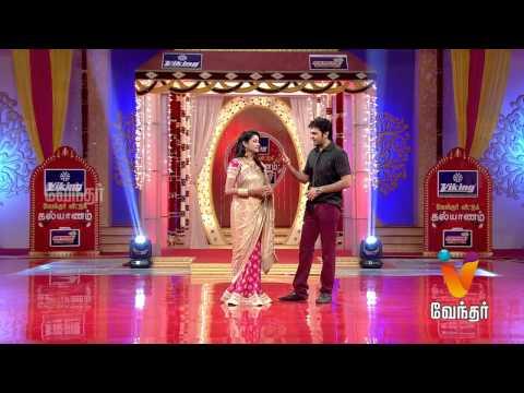 Vendhar Veetu Kalyanam - Finals Part 1 - [Ep 20]