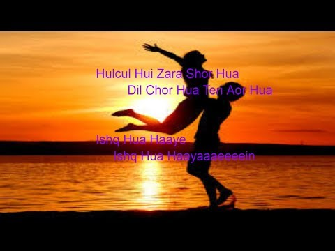 Ishq Hua With Lyrics   Aaja Nachle