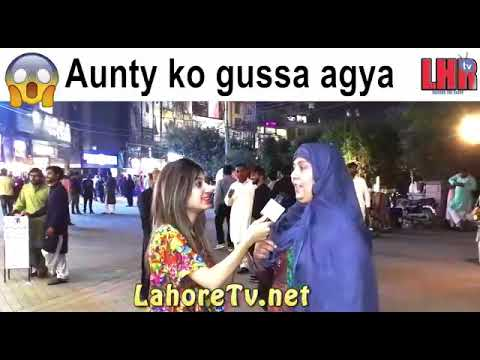 Girl call angry single aunty |pakistani newsreporter confused funny|