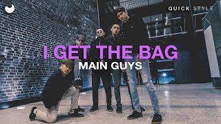Gucci Mane I Get The Bag feat Migos Main