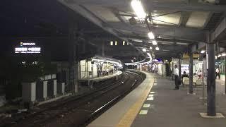 【無編集動画】京阪3000系 快速特急「洛楽」淀屋橋行き 中書島駅通過