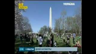 События канал Украина 15.05.2015(, 2015-05-15T18:42:11.000Z)