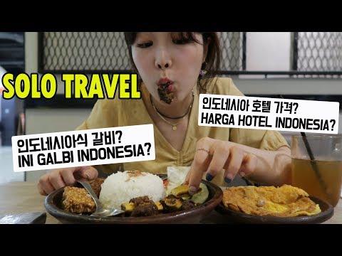surabaya-solo-trip-:-hotel-+-penyetan-cok🌶-인도네시아-수라바야-여행-:-호텔과-음식-리뷰