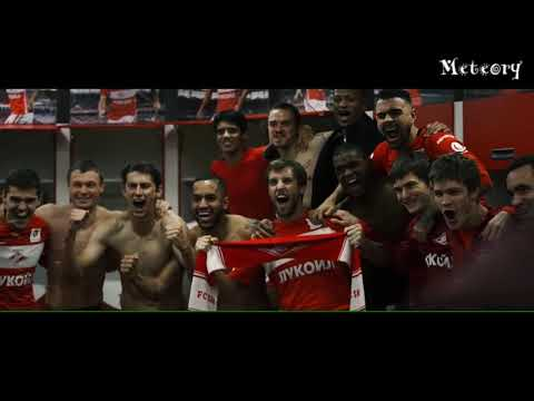 Spartak Moscow - Time to be the first
