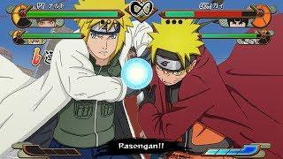 Naruto & Minato's Rasengan vs Kakashi & Guy - Naruto Shippuden Gekitou Ninja Taisen Special