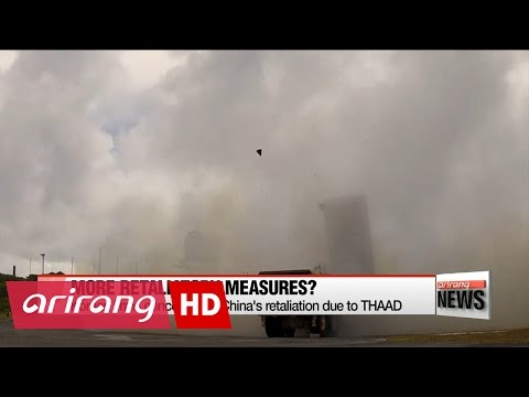 Concerns grow China's retaliation against THAAD spread to more domestic industries
