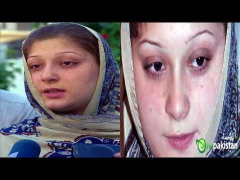 Maryam Nawaz Sharif Wedding Picture,Body Measurements,Without Makeup,Biography,Education,Bra Size