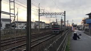 京成電鉄普通京成臼井行き3000形電車