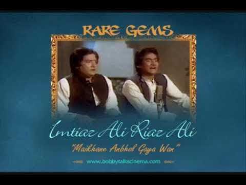 Need Ko Baduwa Na Dejanan Best Gazal Riaz Ali  Imtiaz Ali On Tabla Tari Khan Barsi thumbnail