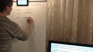 Задача номер 1278 (1262) по Математике 6 класс Виленкин
