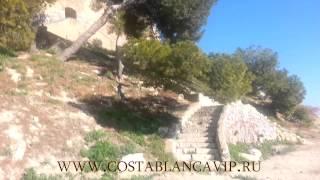 Крепость Сан Фернандо в Аликанте Alicante CostablancaVIP