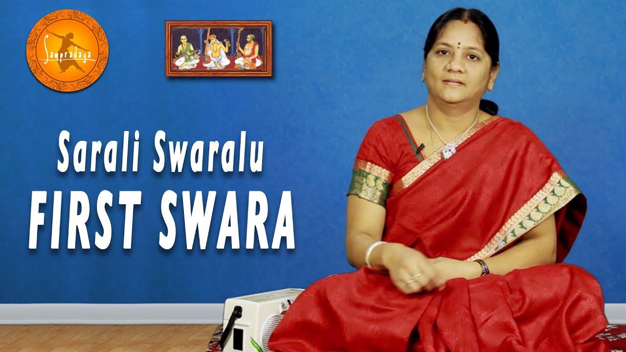 Sarali Swaras - First Swara || Learn Carnatic Classical Music from Smt   Balarka J || Sampradaya
