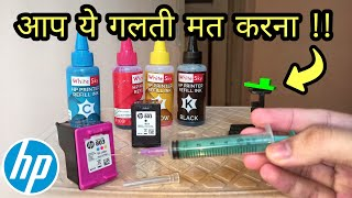 How to Refill HP 803 Black amp Colour INK Cartridge Printer Ink Refilling in HINDI