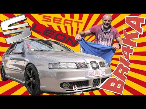 Bri4ka.com представя ревю на SEAT LEON