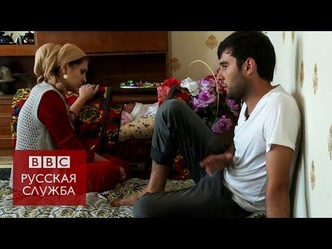 Таджикские мигранты: в