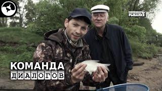 Рыболовные путешествия. Ярославль. Лещ на фидер.