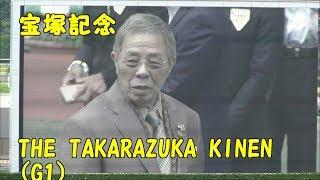 1着 サトノクラウン Satono Crown M.デムーロ 2着 ゴールドアクター G...