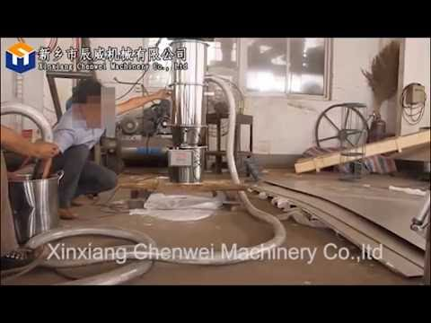 Pneumatic Vacuum Conveyor System Auto Powder Loader