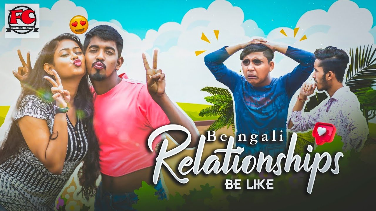 GF vs BF - 2 | Bengali Relationship Be Like | Bangla Funny Video 2019 |  FunHolic Chokrey