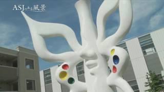 ASJは日本を代表する多くの建築家とネットワークを組んで 様々な建築を...
