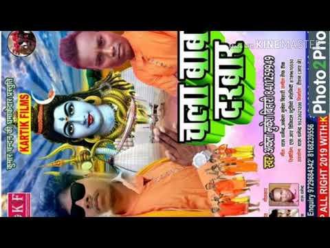 Devnandan Kumar DJ 6201623280