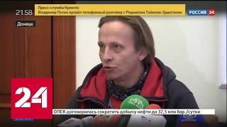 Охлобыстин стал фактическим сторонником русского мира