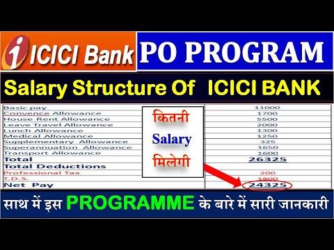 ICICI BANK PO SALARY STRUCTURE 2019 || ICICI BANK PO PROGRAM FULL DETAIL ||
