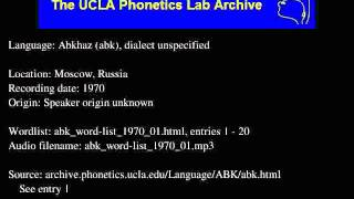 Abkhaz audio: abk_word-list_1970_01