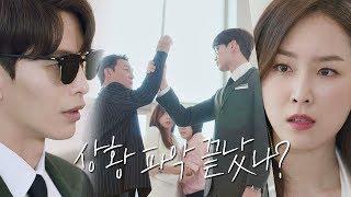 위기 상황에서 멋지게 서현진(Seo Hyun jin) 구해준 이민기(Lee Min Ki)! (꺅♥) 뷰티 인사이드(The Beauty Inside) 1회