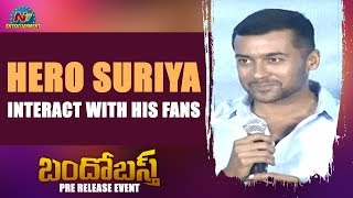 Hero Suriya Interact With His Fans | Bandobast Pre Release Event | NTV Entertainment