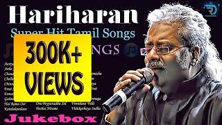 Hariharan   Re-post   Jukebox   Melody Songs   Tamil Hits   Tamil Songs   Non Stop
