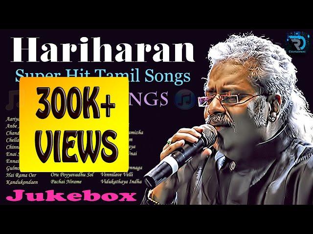 Hariharan | Re-post | Jukebox | Melody Songs | Tamil Hits | Tamil Songs | Non Stop