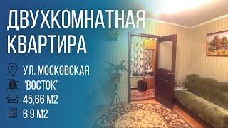 Брест   Двухкомнатная квартира, ул.Московская   Бугриэлт