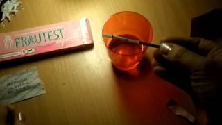 Как делать тест на Беременность?