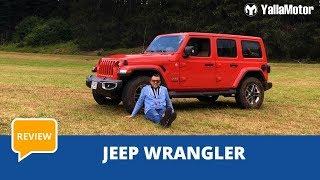 Jeep Wrangler 2019 Review | YallaMotor.com