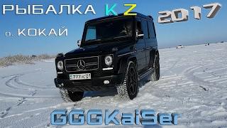 Портал ohotniki.kz / Охота и рыбалка в Казахстане