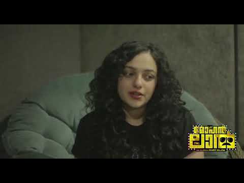 Nithya Menen About Va Va Vo Song | Mohanlal  | Manju Warrier | Indrajith |Sajid Yahiya | Tony Joseph