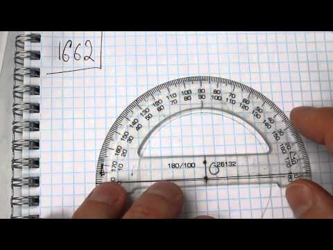 Задача №1662. Математика 5 класс Виленкин.