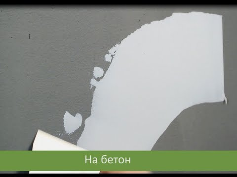 видео: Как правильно выровнять стену - Совет №4 от weber-vetonit.ru